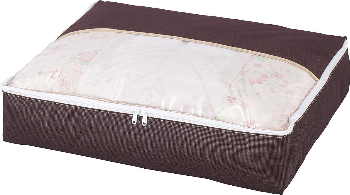 再びドラゴン送ったアストロ 羽毛布団 収納袋 シングル用 ブラウン 不織布 コンパクト 優しく圧縮 131-27