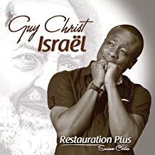 guy christ israel mp3