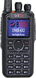 BTECH DMR-6X2 (DMR and Analog) 7-Watt Dual Band Two-Way Radio (136-174MHz VHF & 400-480MHz UHF), with GPS and Recording, Includes Full Kit with 1 Battery, Programming Cable, and More
