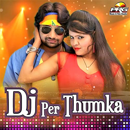 dhoom machale full movie download