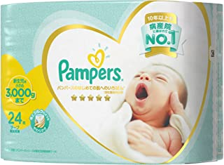 【テープ 小さめ新生児サイズ】パンパース オムツ はじめての肌へのいちばん (3000gまで) 24枚