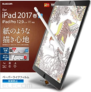 エレコム iPad Pro 12.9 (2015/2017) フィルム ペーパーライク 反射防止 TB-A17LFLAPL
