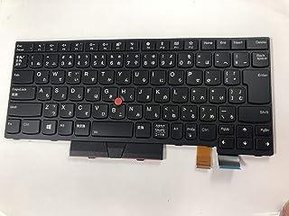 新しい日本語バックライト付背面照明キーボード for Lenovo Thinkpad T470 T480 FRU 01AX600 [並行輸入品]