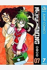 Mr.FULLSWING 7 (ジャンプコミックスDIGITAL) Kindle版