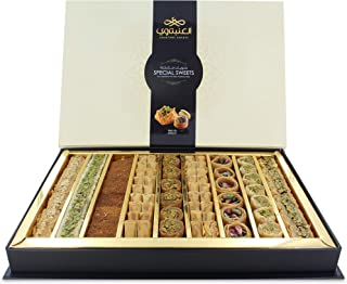 Assortment Sweets Gift Box - Baklava, Pistachio and Almond - Authentic Middle East Sweets - Elegant Gift Box