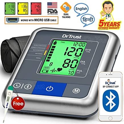 Dr Trust USA BP A-One Max Connect Bluetooth Dual Talking Digital Blood Pressure Testing Monitor Machine (Grey)