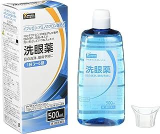 [Amazon限定ブランド][第3類医薬品] PHARMA CHOICEアイポイントフレッシュ 500ML