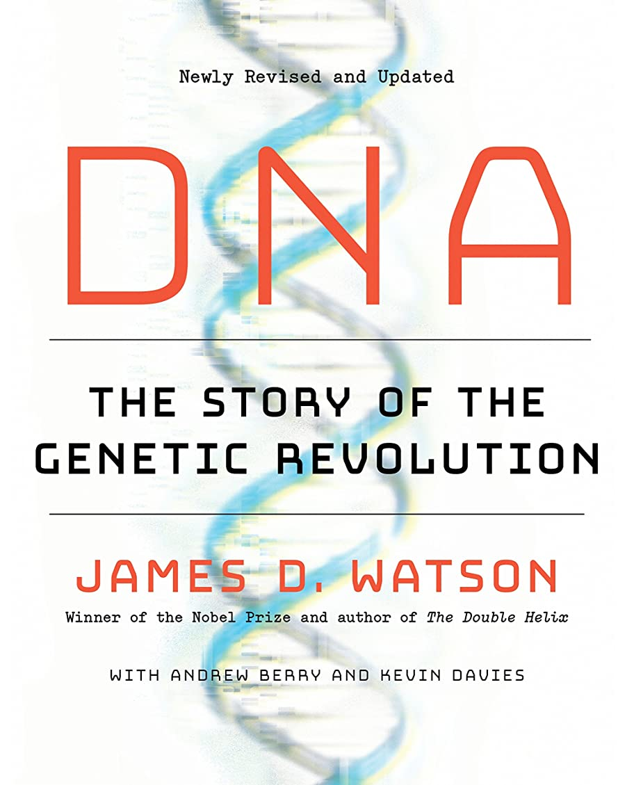 エンジニア符号ブラザーDNA: The Story of the Genetic Revolution (English Edition)