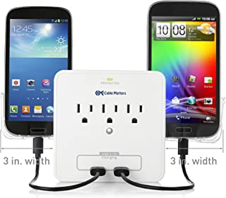 Cable Matters 3-Outlet Wall Mount Surge Protector with USB Charging and Slide-Out Smartphone Holders