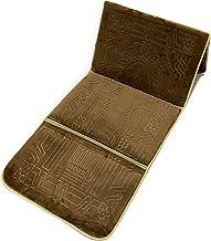 Foldable Prayer Mat And Backrest 2 In 1, B-Brown, Velvet