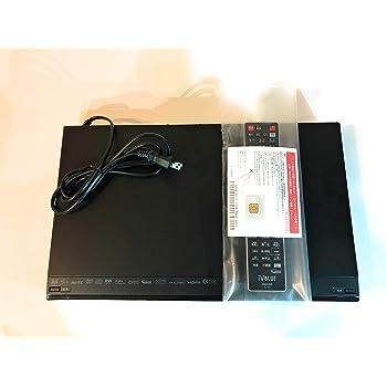maxell アイヴィブルー  1TB 2チューナー ブルーレイレコーダー iVDRスロット搭載 BIV-WS1000