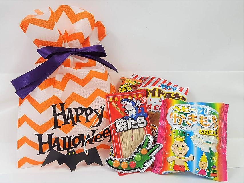 リネンブリード尊厳ハロウィン お菓子詰め合わせ 3Sサイズ 不織布ラッピング袋入り(ハッピーハロウィン)