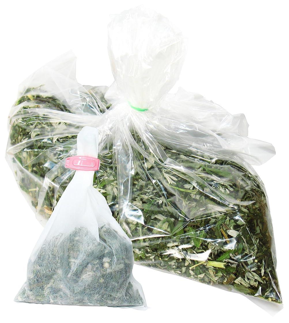 気候労働者豊富な自然健康社 よもぎ蒸しのよもぎ 250g 乾燥刻み 煮出し袋10枚付