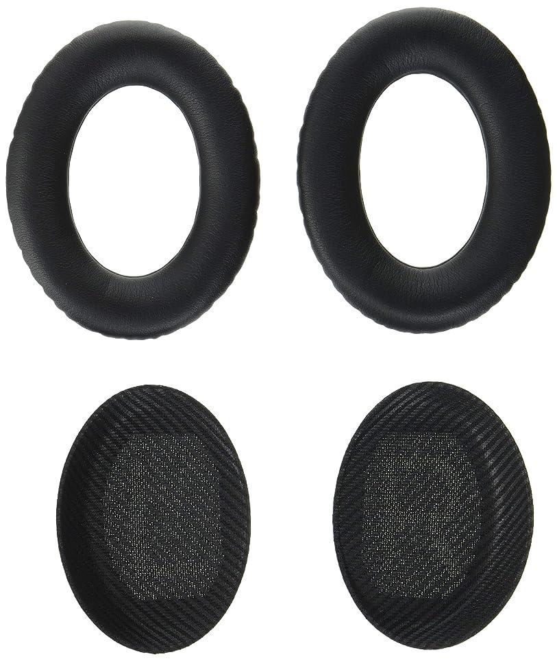 取り替える検出する平衡Bose QuietComfort 35 headphones ear cushion kit イヤーパッド ブラック