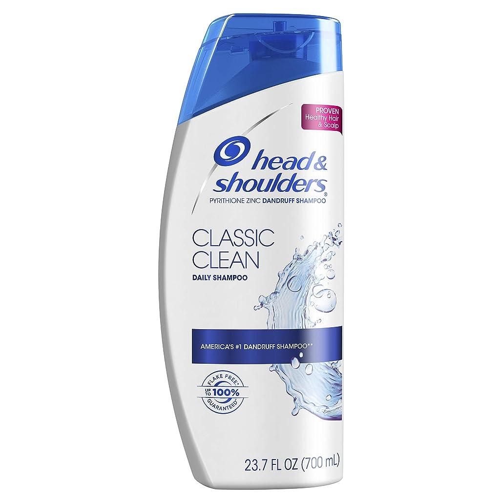 桃検査官歪めるHead & Shoulders Classic Clean Dandruff Shampoo, 23.7 Oz by Head & Shoulders