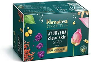 Himalaya Ayurveda Clear Skin With Pure Ayurvedic Oil Soap, 125 gm