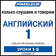 ESL Russian Phase 1, Unit 01-05: Learn to Speak and Understand English as a Second Language with Pimsleur Language Programs