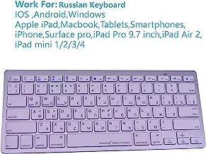 Alovexiong Russian Keyboard Wireless Bluetooth Shortcuts Keyboard Ultra Keyboard for Apple Mac/iMac/Android/Windows/Smartphones/iPad Pro 9.7/MacBook/Pro/Air/Surface/iPhone X/ 8/8 Plus/XR/XS/XS Max