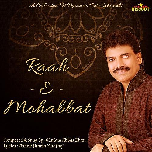 Mazi Ki Yaad by Ghulam Abbas Khan on Amazon Music - Amazon com