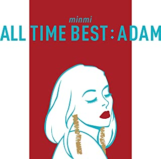 ALL TIME BEST:ADAM
