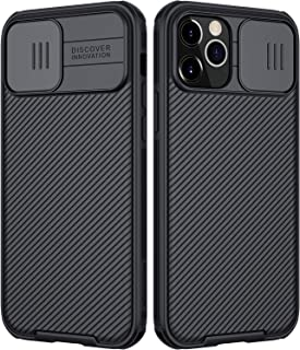 Nillkin CamShield Pro Case Compatible with iPhone 12 Pro Max, [Camera Protection] with Slide Camera Cover, Slim Stylish Pr...