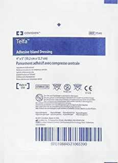 7540 Dressing Telfa Island Wound LF St Gauze 4x5 White Adhesive 25 Per Box Part No. 7540 by- Kendall Company