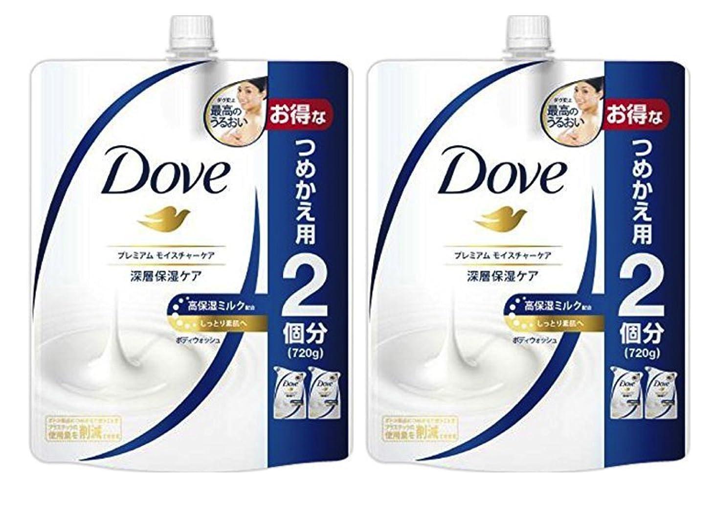 スペースケープ実用的Dove ダヴ ボディウォッシュ プレミアム モイスチャーケア つめかえ用 720g 2個セット