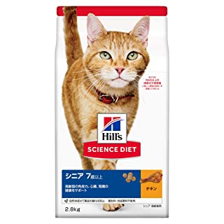 ヒルズ サイエンス・ダイエット キャットフード シニア 7歳以上 腎臓と下部尿路の健康 チキン 高齢猫用 2.8kg