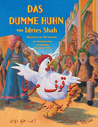 Das Dumme Huhn: Deutsch-Urdu Ausgabe