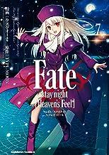 表紙: Fate/stay night [Heavens Feel](7) (角川コミックス・エース)   タスクオーナ