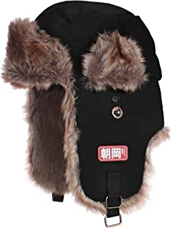 Japanese Style Trapper Hat - Russian Ushanka Aviator Fake Faux Fur Hat