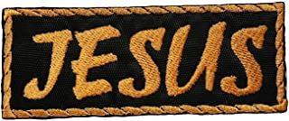 InspireMe Family Owned Jesus Gold on Black Christian Sew/Iron-on Patch 3.75
