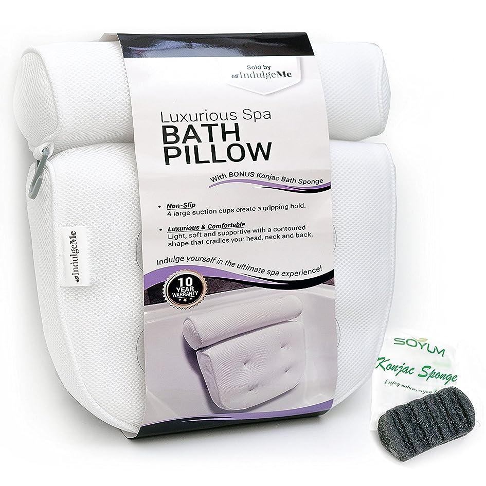 ガイドライン策定する陽気なHarrison House Luxurious Bath Pillow with Konjac Bath Sponge and 4 Extra Large Suction Cups [並行輸入品]