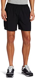 army shorts pt