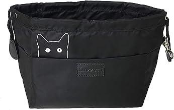 SMATI Pochette De Sac Résistante À L'eau - Idéale Pour Sac À Main - Noir Avec Petit Chat Folding Umbrella, One Size
