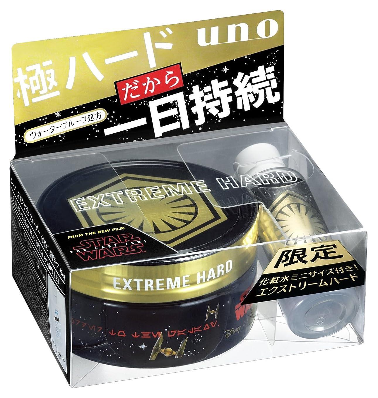 早い濃度継続中uno(ウーノ) ウーノ エクストリームハード ワックス 80g スキンセラムウォーターミニボトル付(スターウォーズEp8)