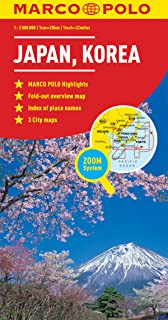 Japan, Korea Marco Polo Map (Marco Polo Maps)