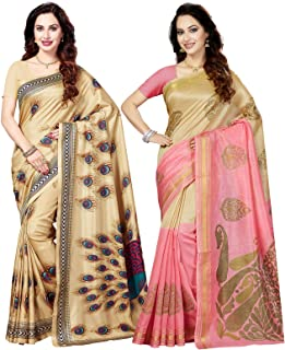 Ishin Combo of 2 Poly Silk Beige & Beige Women's Saree/Sari With Blouse Piece