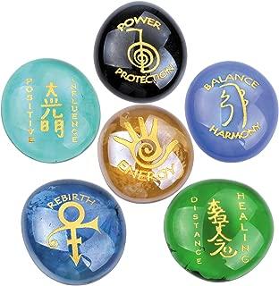 Reiki ChoKu Rei Balance Harmony Healing Rebirth Protection Energy Inspirational Amulets Glass Stones Set