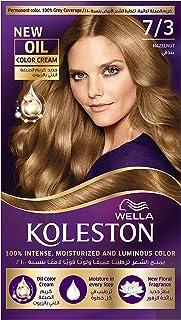 Wella Koleston Permanent Hair Color Kit 7/3 Hazelnut