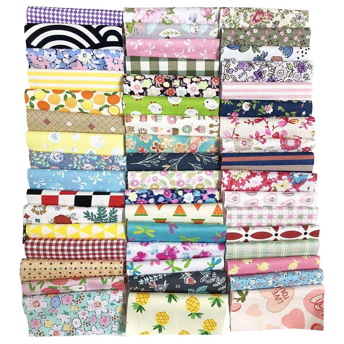 levylisa 200 PCS(10.2cmx10.2cm)100% Precut Cotton Fabric Bundles, DIY Sewing Quarters Bundle, Cotton Quarter Fabric Bundle, Precut Fabric, Quilting Fabric Bundles, Precut Quilt Kit, Vintage Sheet