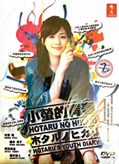 Hotaru no Hikari / Hotaru's Diary (Season 1)(Japanese Drama with English Sub)