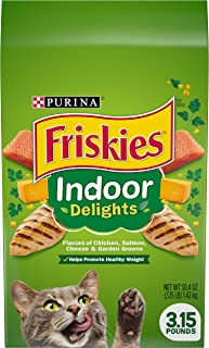 Purina Friskies Indoor Delight Dry Cat Food 3.15 Pounds