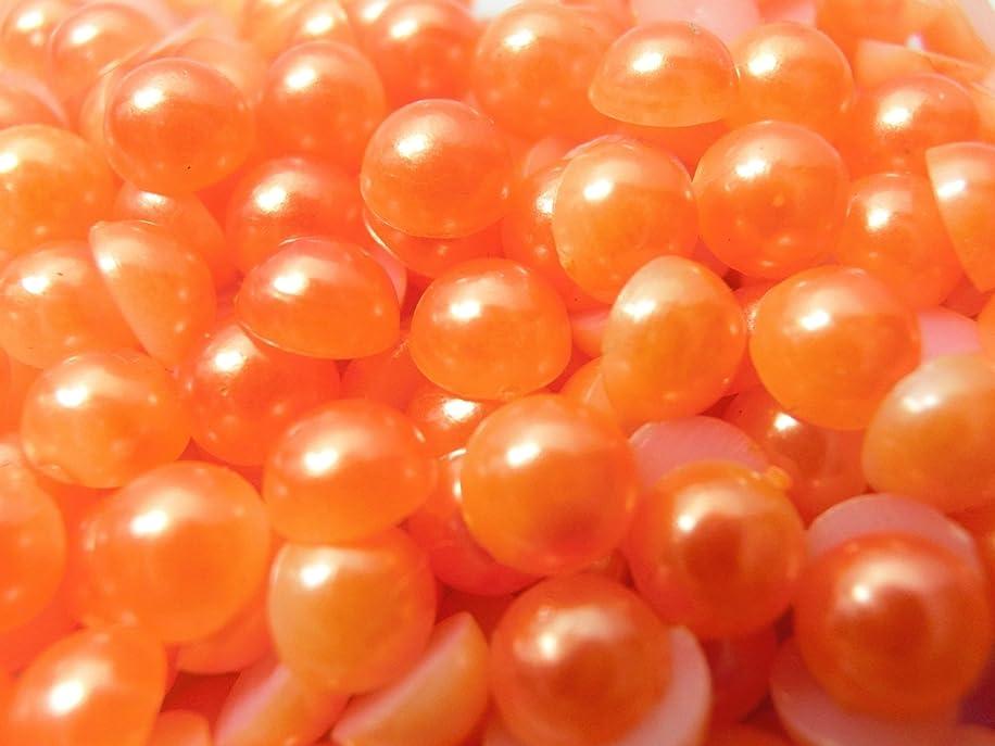とリーチ自分自身【ラインストーン77】 超高級 パールストーン オレンジ (5mm 約80粒)
