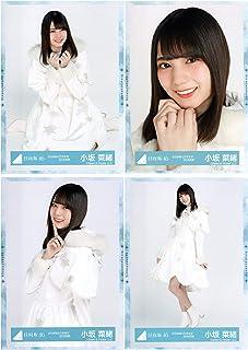 日向坂46 ひらがなくりすます2018衣装 ランダム生写真 4種コンプ 小坂菜緒...