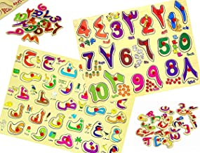 2pcs Set Arabic Alphabet Puzzles Letters and Number Learning Board Toy