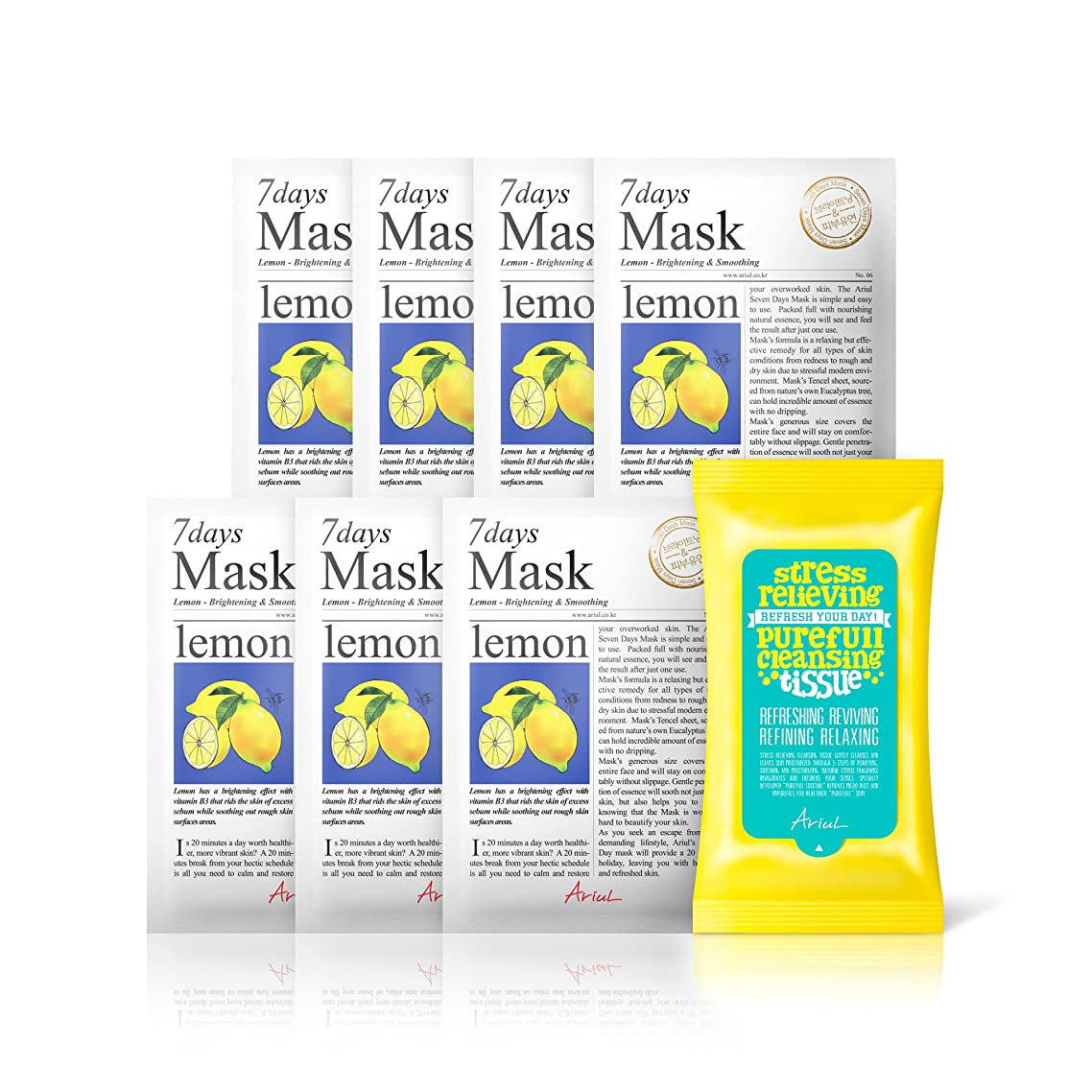 Ariul Natural Lemon Sheet Mask for Oily Skin, Brightening & Smoothing, 7 Days Mask Multipack (7 Masks + 15 Free Wipes) Premium Facial Mask Pack to Reduce Pigmentation, Exfoliation, Anti-oxidation