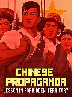 Chinese Propaganda: Lesson in Forbidden Territory