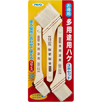アサヒペン ペイント刷毛 お得用多用途用ハケ3本セット OT-3P