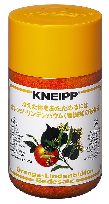 私たちのものテロばかげたクナイプ バスソルト オレンジ?リンデンバウム<菩提樹>の香り 850g